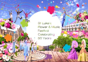 St Luke's 2016 Flower and Music Festival