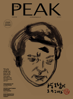 The Peak July 2015 Cover & Cover Story