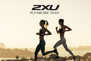 2XU Plyometric Tight