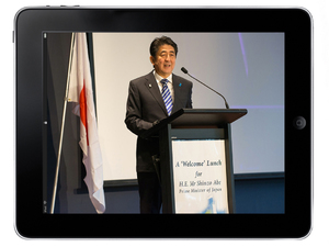 H.E. Shinzo Abe: A 'New Dimension' for Japan - Australia Ties
