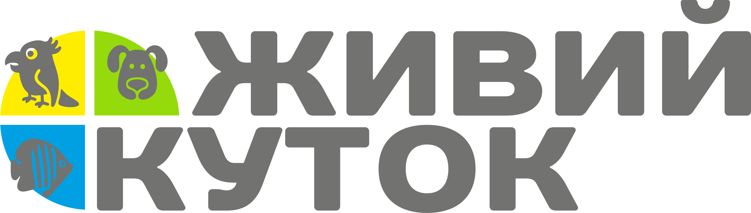 Зоомагазин Живий Куток