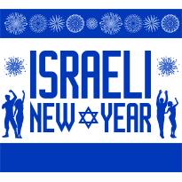 Israelinewyear-events_%281%29