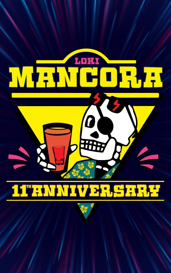 Pirate Party: Loki Mancora's 11th Anniversary!