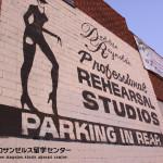Debbie Reynolds Studio