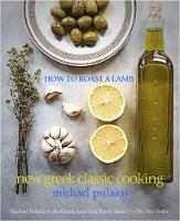 Cover for How To Roast A Lamb  by Michael Psilakis