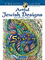 Cover for Creative Haven Artful Jewish Designs Coloring Book by Miryam Adatto