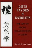 Cover for Gifts, Favors, and Banquets  by Mayfair Mei-Hui Yang