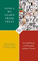 Cover for Songs We Learn from Trees  by Chris Beckett