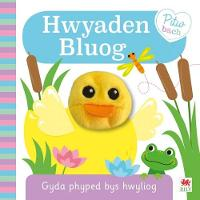 Cover for Cyfres Pitw Bach: Hwyaden Bluog by Igloo Books