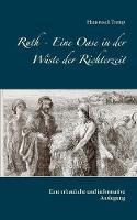 Cover for Ruth - Eine Oase in der Wuste der Richterzeit  by Hansruedi Tremp