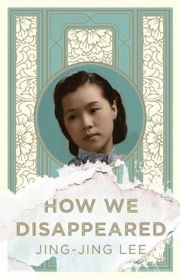 How We Disappeared