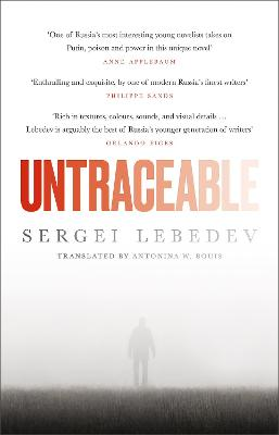 Cover for Untraceable by Sergei Lebedev