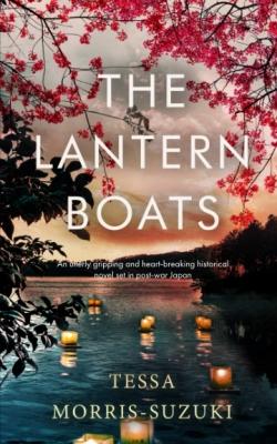 The Lantern Boats