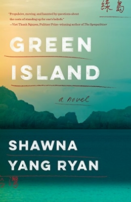 Cover for Green Island A Novel by Shawna Yang Ryan