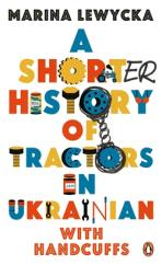 Cover for Shorter History of Tractors in Ukrainian with Handcuffs by Marina Lewycka