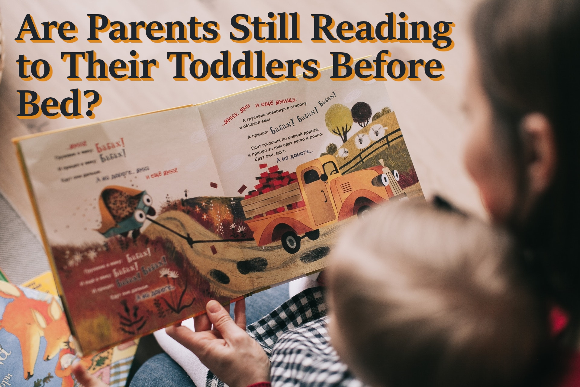 Are Parents Still Reading to Their Toddlers Before Bed?