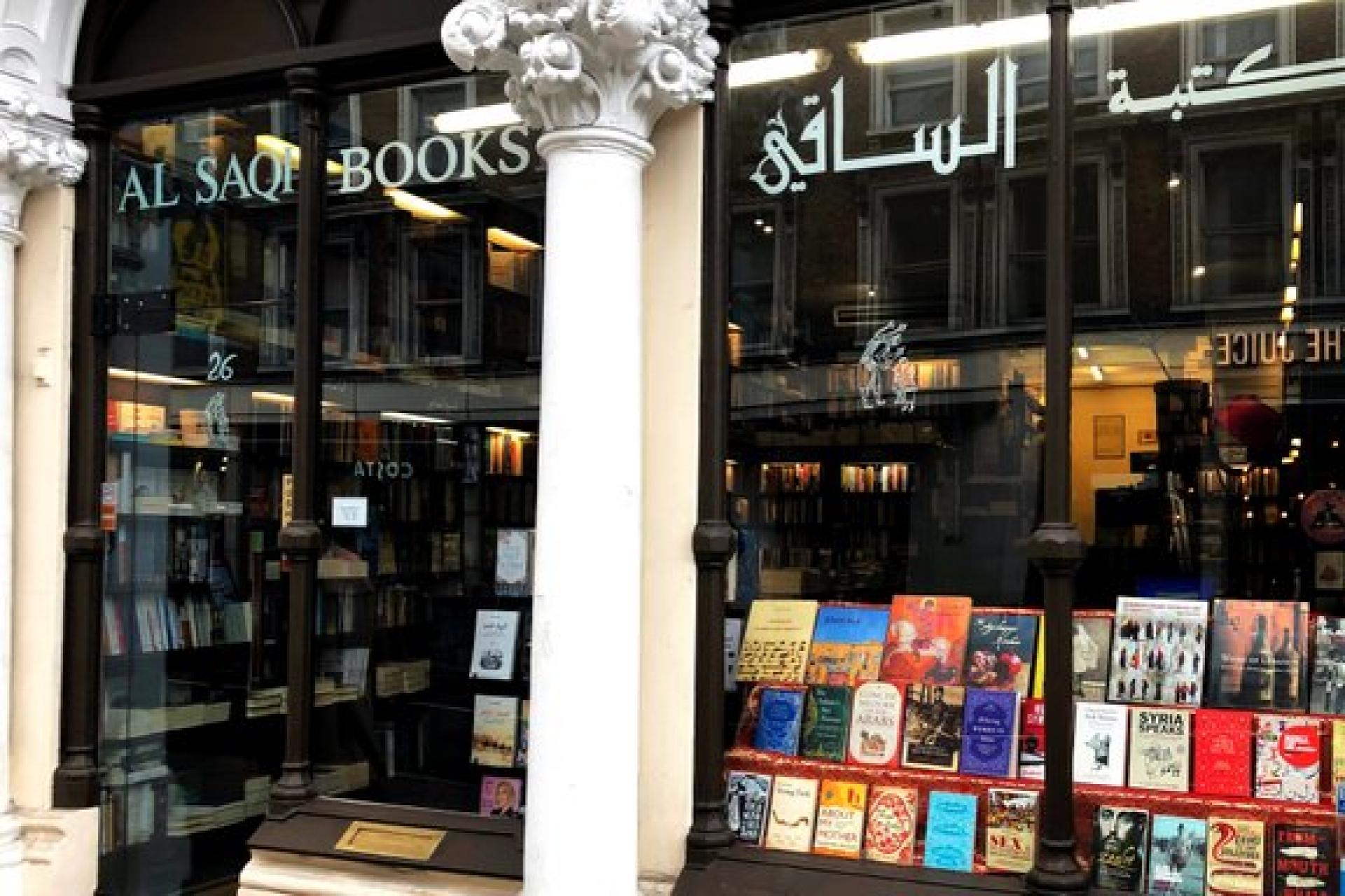 GoFundMe Crowdfunder to support Al Saqi Bookshop and Saqi Books after flood wrecks stock