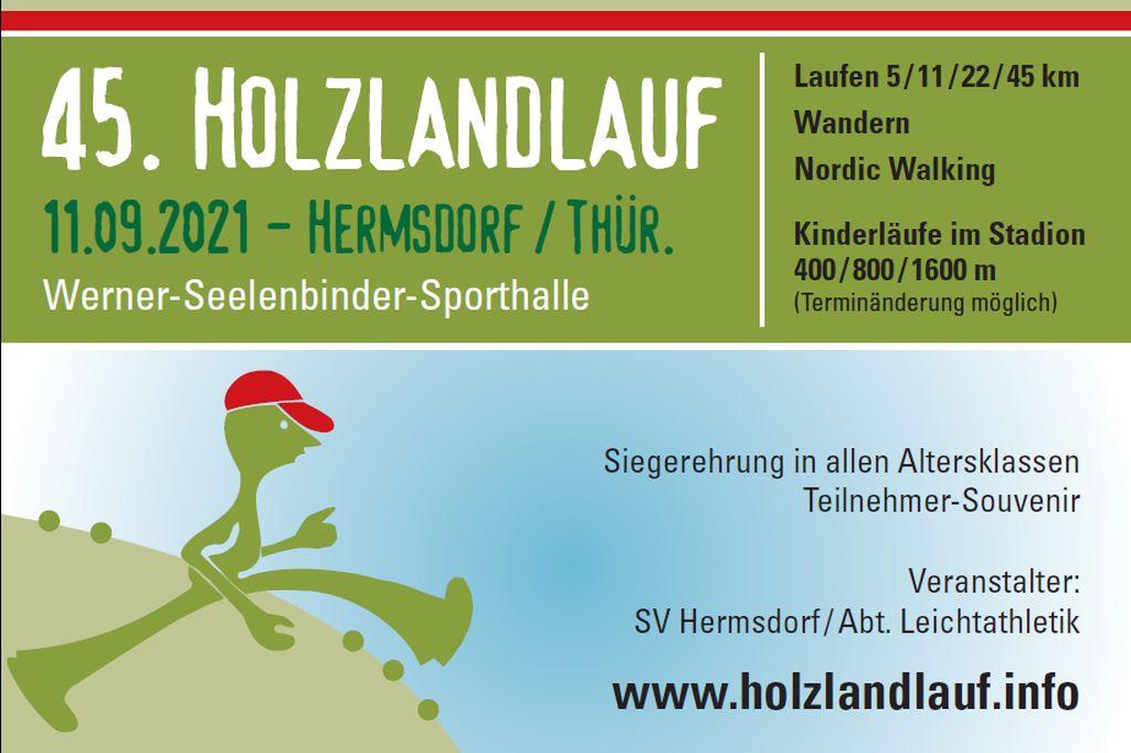 HLL2021
