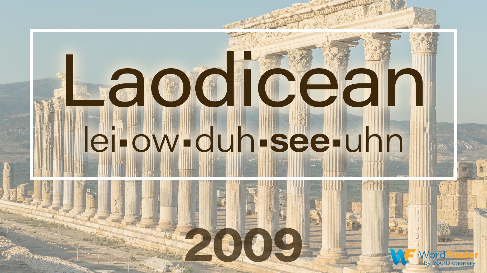 national spelling bee winning word laodicean