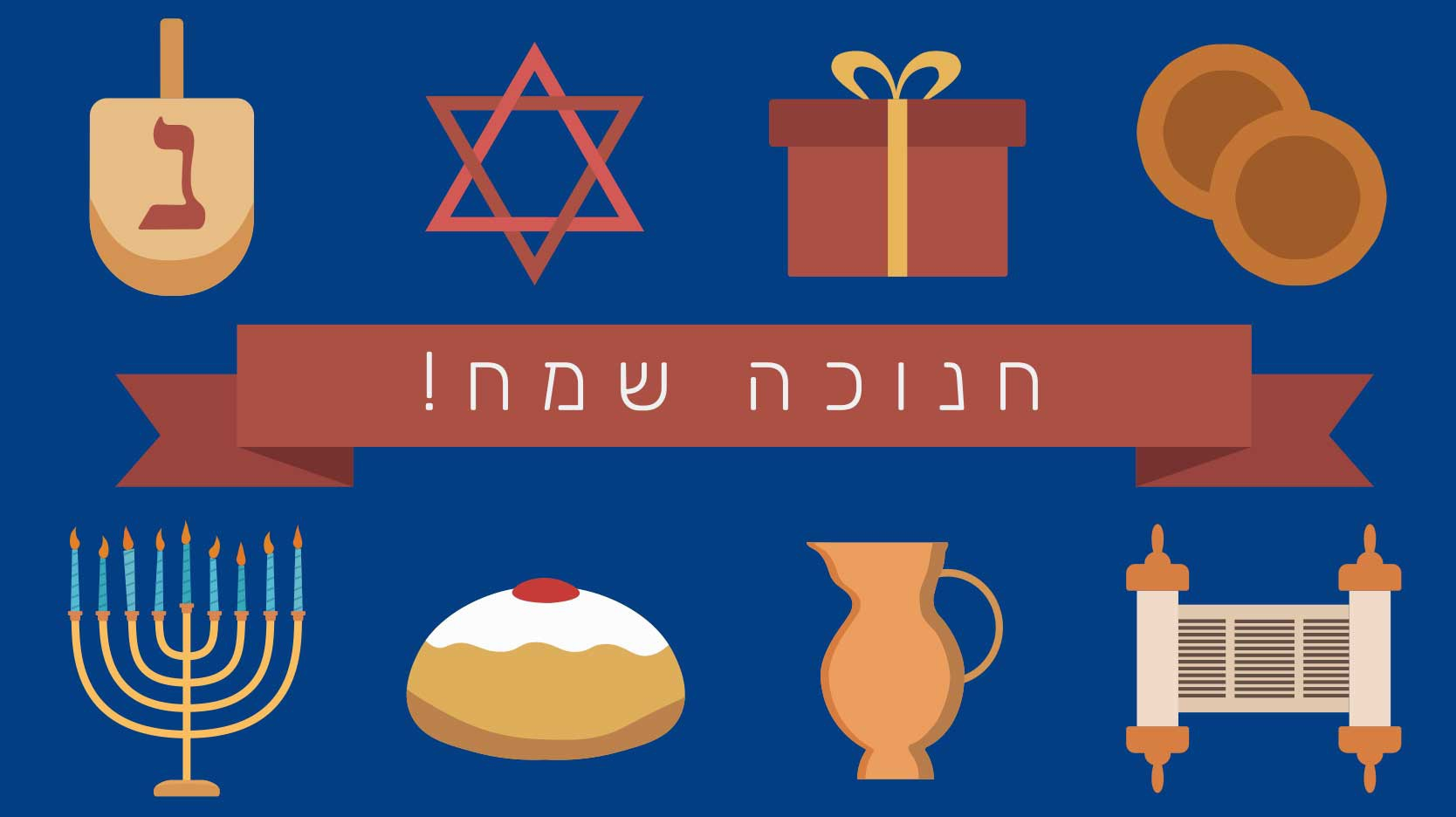 hanukkah greetings and wishes items