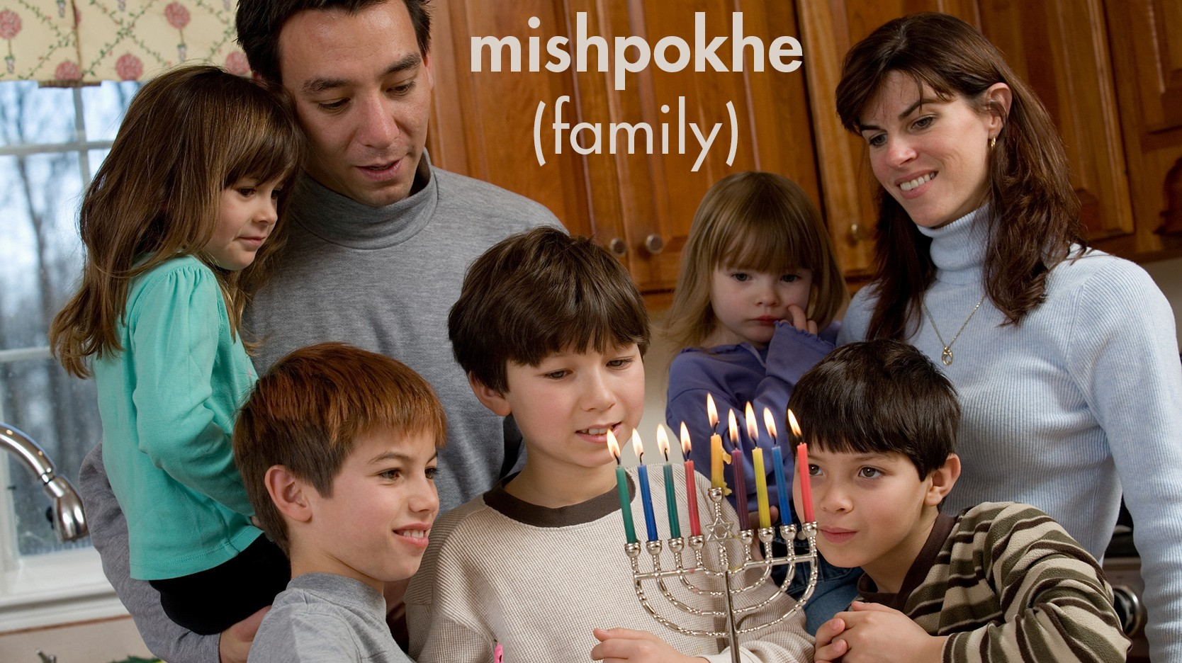 jewish word mishpokhe meaning family