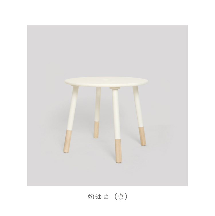 兒童遊戲桌奶油白色