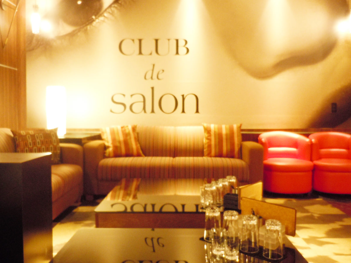 Club de Salon