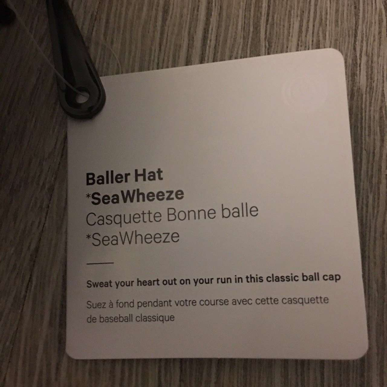 Lululemon Baller Hat *SW - 2017 Seawheeze - SRSA