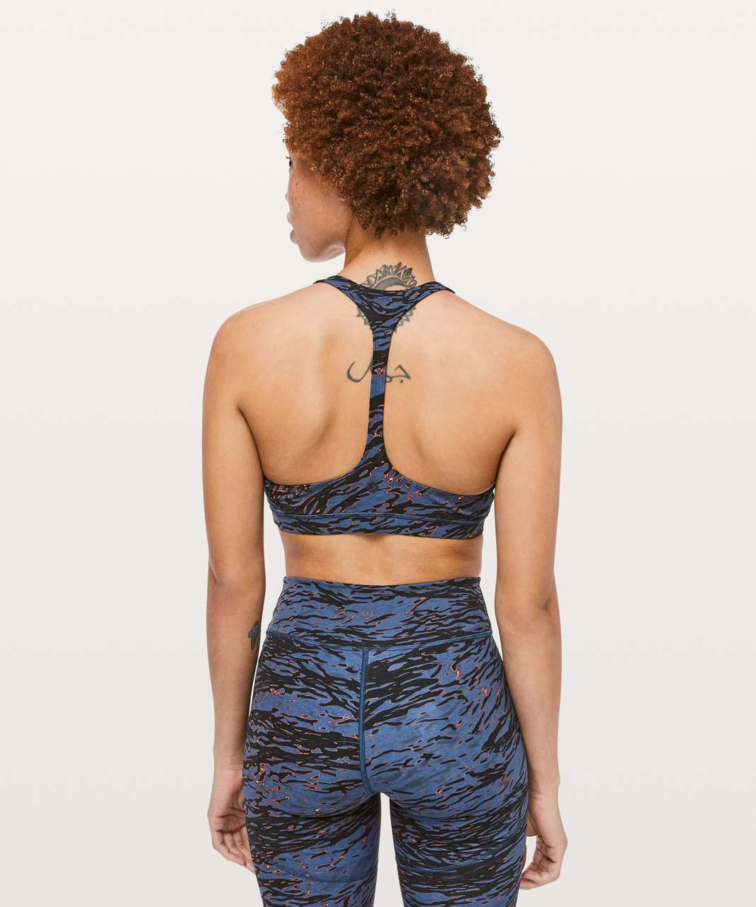 Lululemon Arise Bra *lululemon lab - Flare Multi