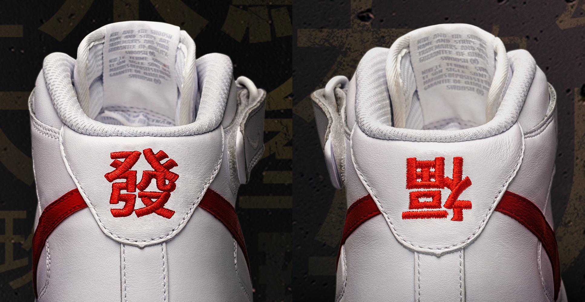 """Đôi giày """"xấu số"""" của Nike (cre: 毛記電視)"""