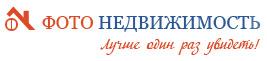 ФОТО Недвижимость - всеукраинский портал фотообъявлений