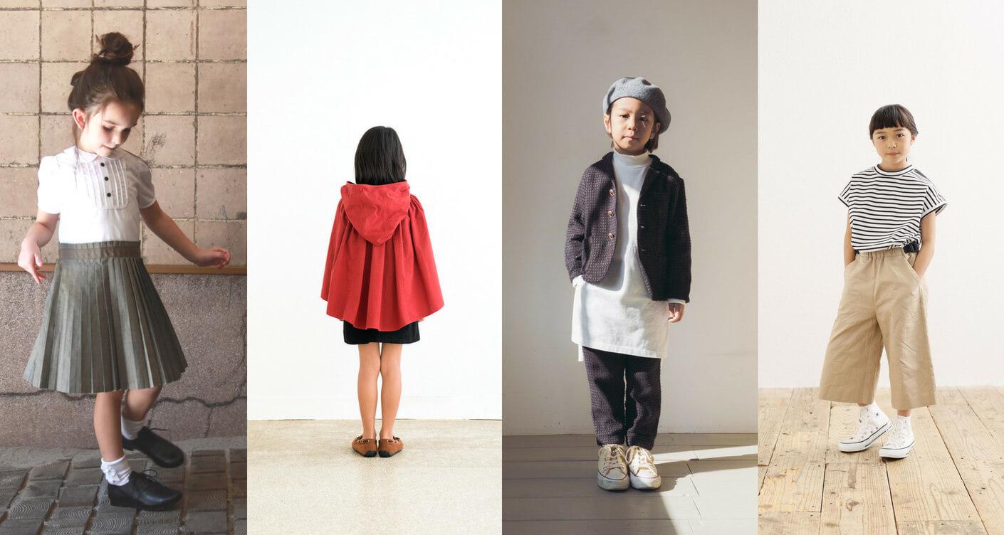 Kindermode aus Japan: 7 Labels, die wir lieben