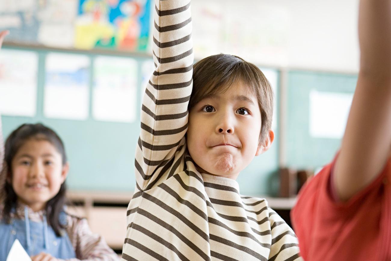 Grundschule: Wie finde ich die richtige Schule für mein Kind?