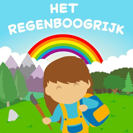 Het Regenboogrijk