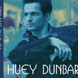 Huey Dunbar
