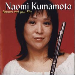 Naomi Kumamoto