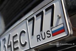 Номера с 777-м регионом теперь выдаются в Крыму