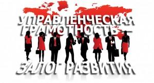 Elimination-of-illiteracy-management