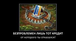 bezproblemen-kredit