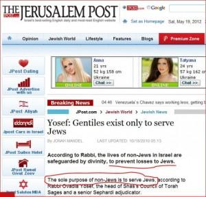 JerusalemPost.Yosef