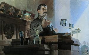 Доклад Сталина на Чрезвычайном VIII съезде Советов по проекту Конституции 1936 года