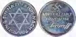 Памятная медаль с изображением звезды Давида на одной стороне и свастики на другой