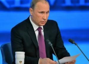 Putin-press-conf