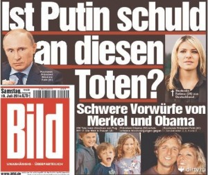 Путин виноват в этих смертях?