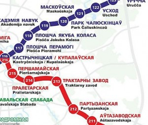 Надписи на схеме Минского метро с 2012 г. (фрагмент)