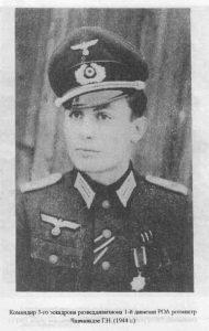 Князь Зураб Чавчавадзе