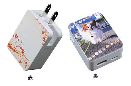 USB-ACアダプタ(PD対応)