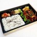 Beef Bulgogi lunch box
