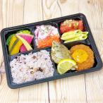 ● Deli弁当 白身魚のバジルフライ&ピスクソースのカニクリームコロッケ