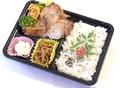 Plastic box grilled chicken Bento